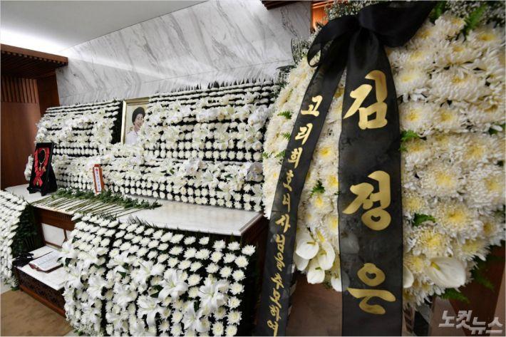 故 이희호 여사 빈소 마지막날 추모 발길 이어져…'내일 장례식 엄수'