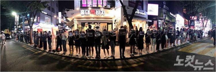 """""""꼭 지지해주세요"""" 국내 캠퍼스까지 번진 '홍콩 시위 열기'"""