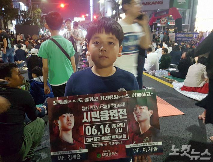 한국 축구, 즐거울 것 없는 일상에 즐거움을 선사하다
