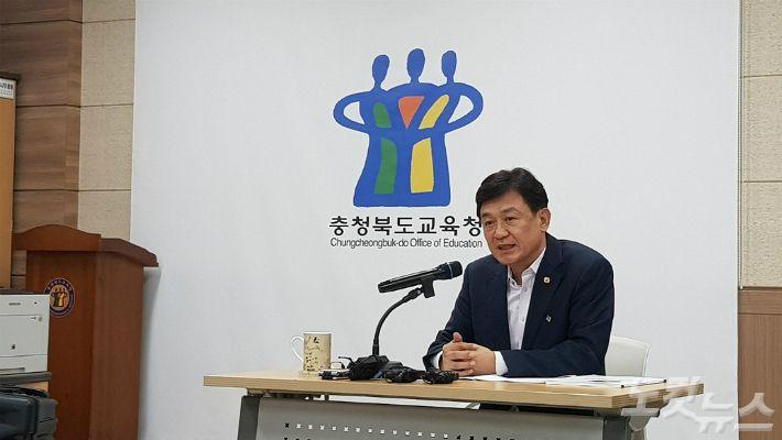 김병우 충북교육감 잇딴 학교폭력·성폭력...책임회피