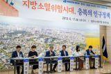 더불어민주당 충북도당 7차 정책콘서트 '지방소멸 위기 극복'