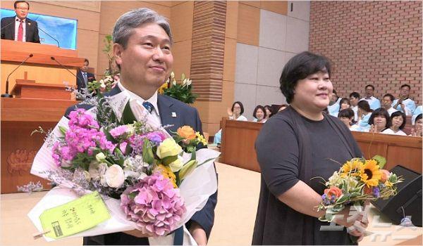 2019 횡성군기독교연합회장 취임감사예배