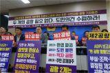 """제주 제2공항 반대단체 """"국토부, 도민 공론화 거부 규탄"""""""