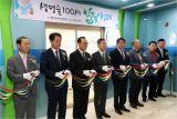 호남권 최초 전주 생명숲 100세 힐링센터 개소