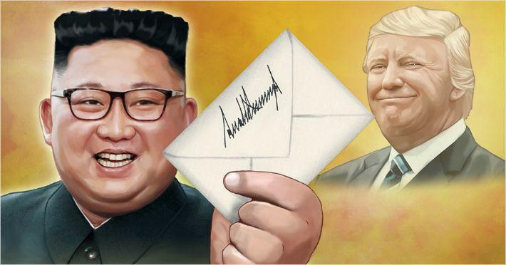 """트럼프 """"김정은에 매우 우호적인 친서 보냈다"""""""