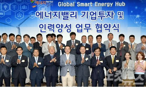 광주광역시,전라남도,한전-에너지밸리 기업투자 협약