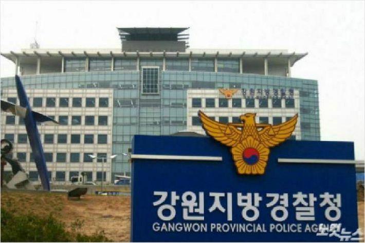 '제2 윤창호법' 시행 첫날 강원지역에서 음주운전 12명 적발