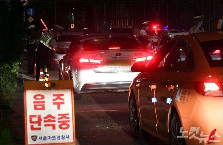 '제2 윤창호법 시행 첫 날'…전국서 153명 음주운전 적발
