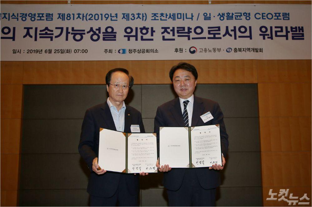 청주상의, 공예비엔날레 성공 개최 업무협약