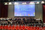대규모 중국 수학여행단, 여름방학을 맞아 대구 방문