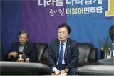 """대구 민주당 """"권영진·이철우가 김해신공항 재검토 빌미 줘"""""""