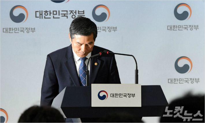 '삼척항 인근' 누가 지시했나 ? 여전한 北 목선 의혹