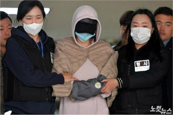 '황하나 부실수사·뇌물수수 혐의' 경찰관 구속영장 재신청