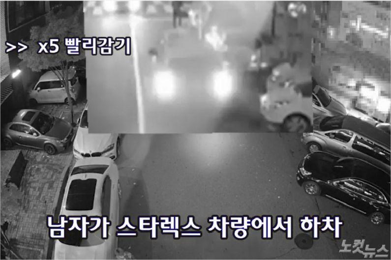 '광주 데이트 폭력' 진실은?…CCTV 보니