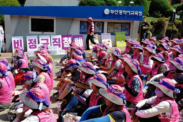 부산지역 학부모·학생들, 학교비정규직 노조 파업에 지지 목소리 늘어