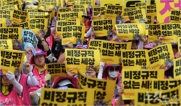 학교비정규직 파업, 오늘 이후 총파업 중단