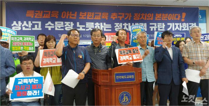 """정치권, 상산고 관련 자료 요구 97건…시민단체 """"개입 중단해야"""""""
