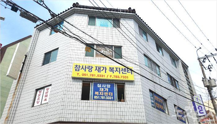 [믿음의 기업] 참사랑·뉴라이프 재가복지센터 곽성구 대표