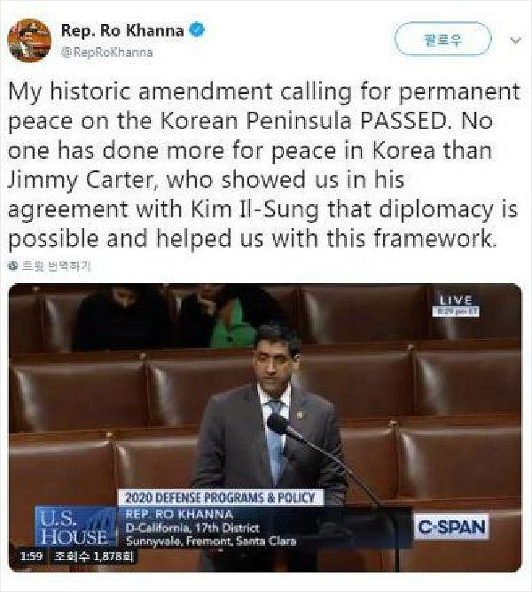 미 하원 종전선언, 평화협정 물꼬 터졌다