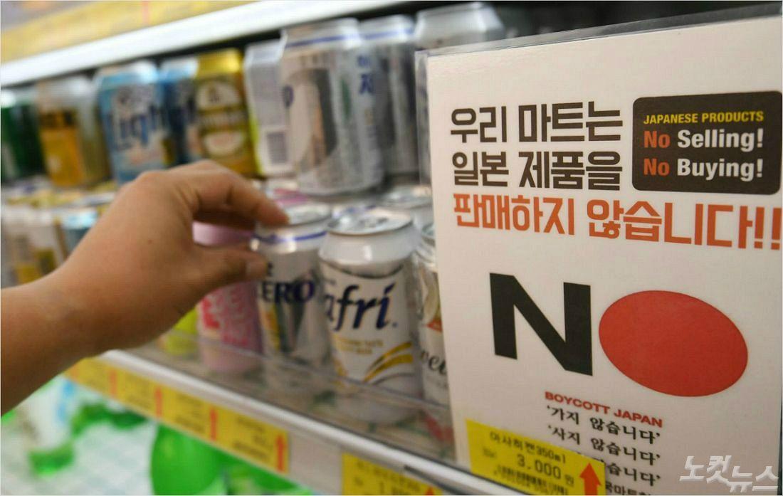 [뒤끝작렬] 일본중독 치유를 위한 불매운동