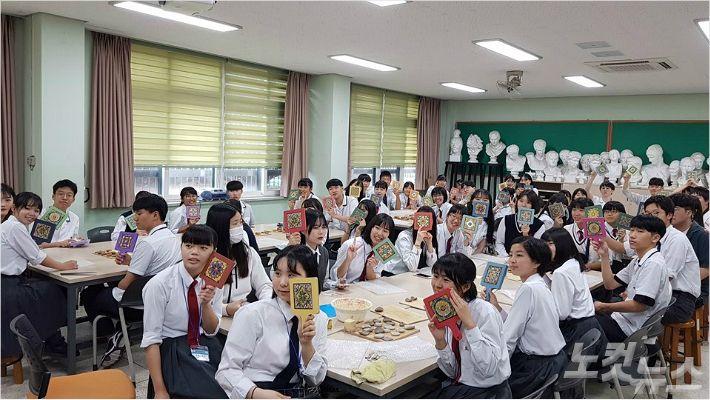 강원사대부고, 일본 후쿠오카시립 세료고등학교와 국제교류 실시