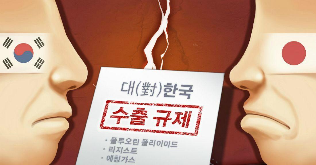 [칼럼] '우호국'에서 '적국'으로…일본의 속셈은 무엇인가