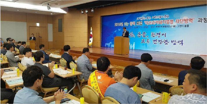 충남도, 아프리카 돼지 열병 차단 위해 3농 정책 포럼 개최