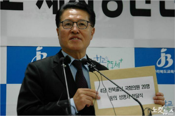"""국회의원 151명, 상산고 '부동의 서명'…시민단체  """"교육 중립성 침해"""""""