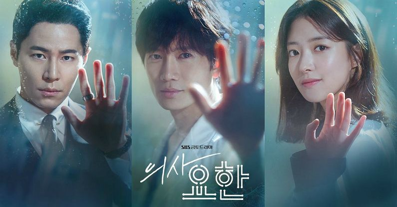 Bác Sĩ Yo Han (2019)