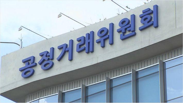 '아이돌 굿즈' 위법판매 무더기 적발…과징금 3100만원