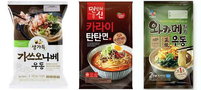 미역=와카메? 식품업계, 일본어 남발에 '역풍'