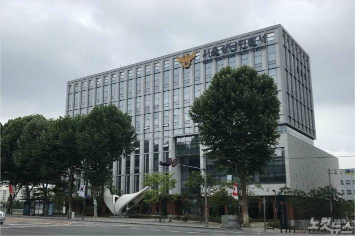 강남경찰서 대폭 '물갈이'…164명 나가고 130명 새로 온다