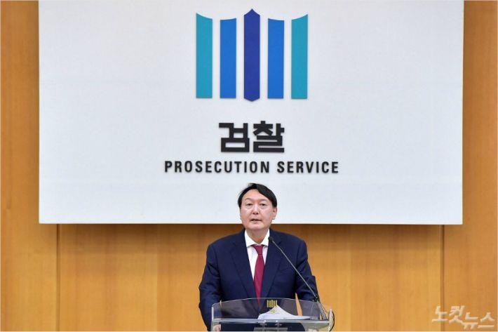 '취임 1주일' 경찰청 방문 않는 윤석열…까닭은?