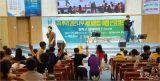온종일 예배 말씀과 기도 능력 체험 '세대통합연합 신앙캠프' 열려