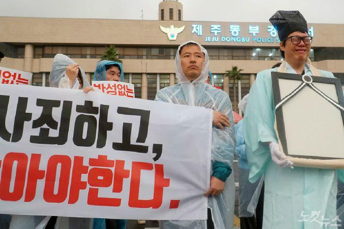 """""""고유정 사건 부실수사…"""" 피해자 유족에 고개숙인 경찰"""