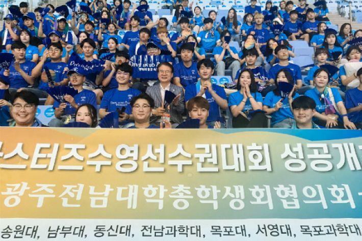 광주전남 대학생, 광주마스터즈수영대회 성공에 힘 보태