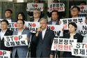 충북도의회, 일본 경제보복 대응 조례안 4건 발의