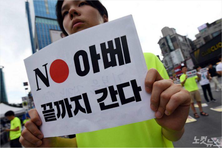 """""""역사 잊은 민족에 미래 없어"""" 특별하게 다가온 광복절"""