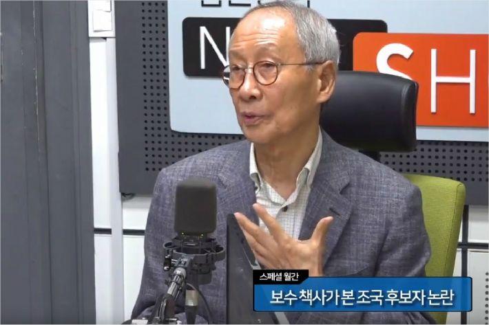 """윤여준 """"'사노맹' 조국은 안된다? MB때 민주화운동 인정"""""""