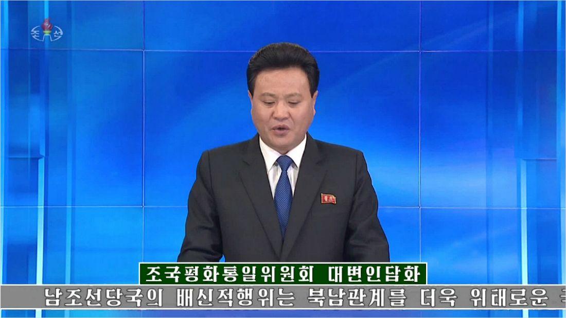 """""""북한의 문재인 대통령 비난에 담긴 불만 세 가지"""""""