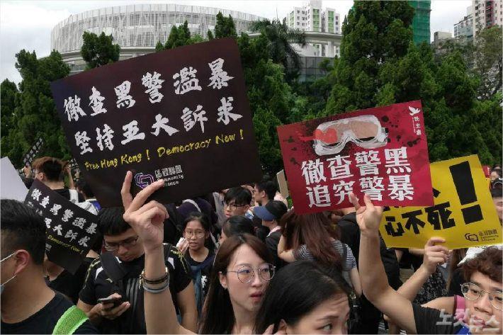 '중국 무력개입' 우려 속 홍콩 대규모 집회…긴장감 최고조