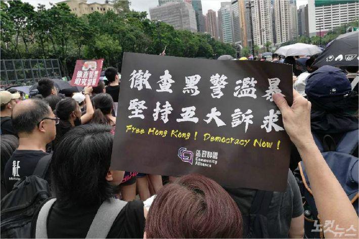 '170만' 홍콩 주말 시위…4주만에 충돌없이 평화적 마무리