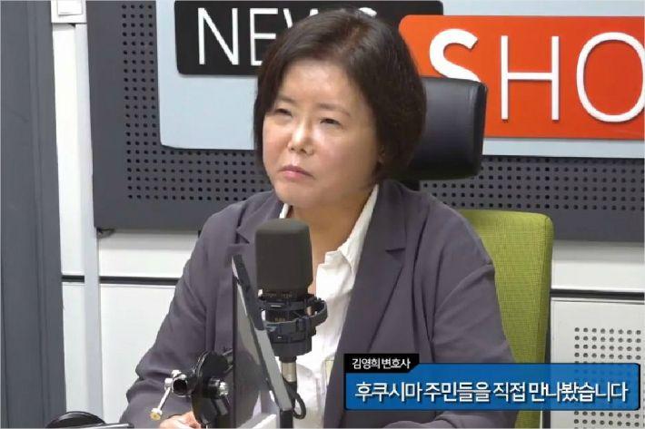 """""""후쿠시마 야구장에 바람이 불면, 아즈마산 방사능 몰려와"""""""