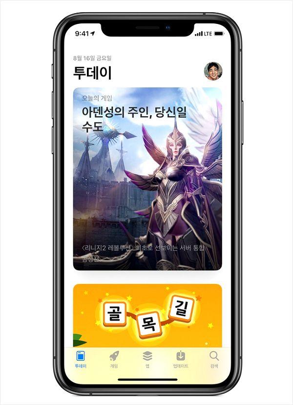애플, 앱스토어에 성인인증 금주 도입…19금 게임 이용 가능
