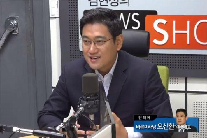 """오신환 """"김문수 망언, 어쩌다 저기까지 갔나? 한국당의 한계"""""""