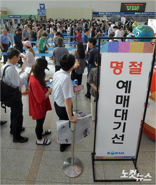 올해 추석 열차 승차권 총 85만 석 판매..예매율 49.3%