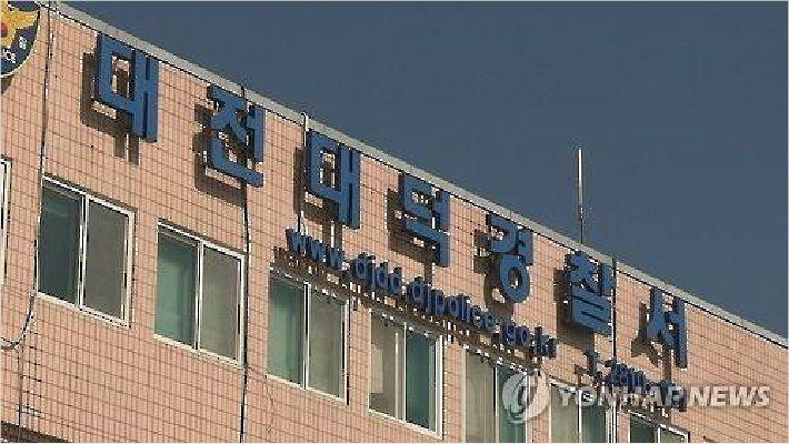 """""""잘린 손가락 찾기...주민과 경찰이 기적처럼 해냈다"""""""