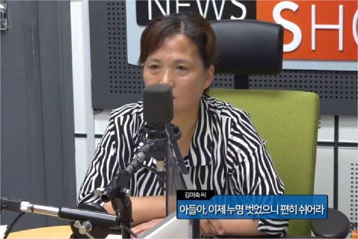 """김용균 母 """"집에 있으면 미칠것 같아 노동현장 찾는다"""""""