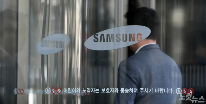 """이재용 선고에 삼성의 첫 반성문…""""경영 불확실성 우려"""""""