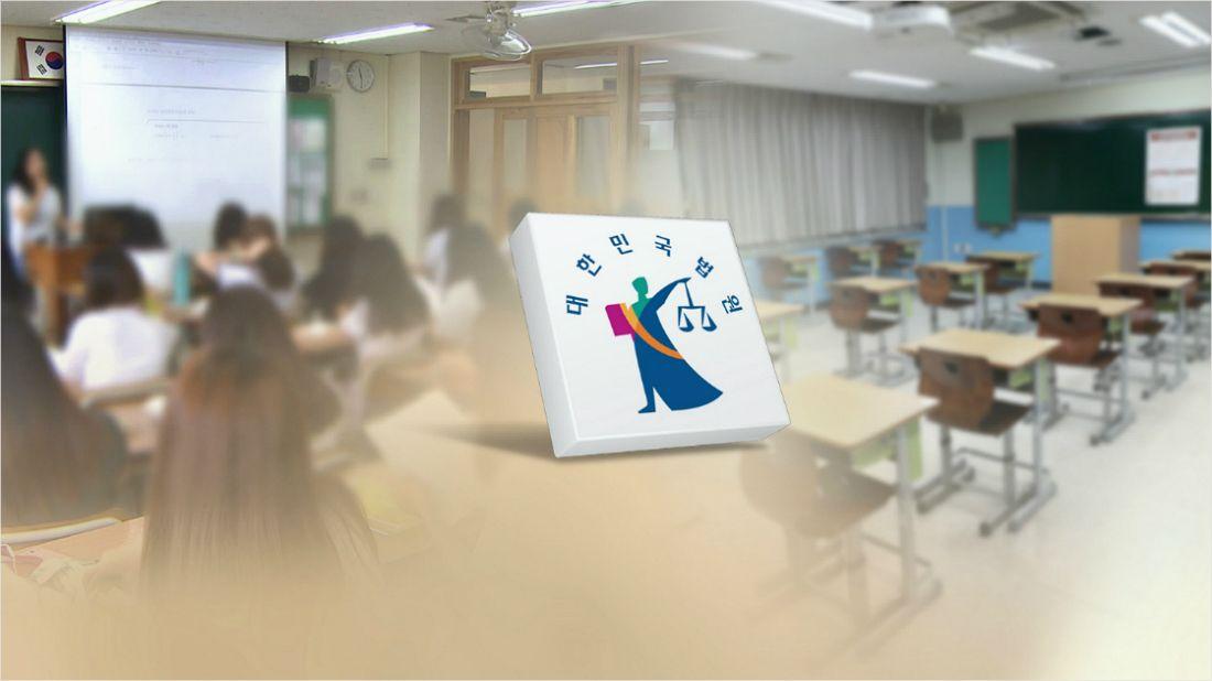서울 자사고 8곳 '지정취소 집행정지' 결정